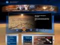 NASA 火星情報